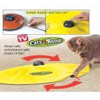 海外でも大人気♪猫用おもちゃ CAT'S MEOW ペットtoy キャット