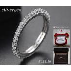 ラッピング無料 レディース リング silver925 czダイヤモンド  シルバー925 6号・7号・8号・9号 誕生日 記念日 クリスマスプレゼント ●リング2