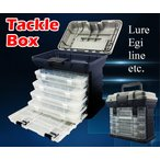 収納抜群! 4段 タックルボックス タイラバ・エギ・ルアーなどに最適!釣り・フィッシング 工具箱●タックルボックス1
