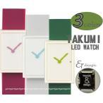Yahoo! Yahoo!ショッピング(ヤフー ショッピング)ラッピング無料!ペアウォッチにも最適♪ TAKUMI LED WATCH レディース腕時計 ピンク・ホワイト・白