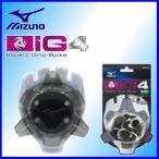 MIZUNO ミズノ Impact Grip Spike IG4 14個入り 交換用スパイク 45ZD-50014【2016継続】