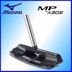 ゴルフクラブ MIZUNO ミズノ MPパター A305 5KJSP80405 オリジナルスチールシャフト【2016秋冬継続】