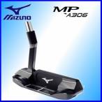 ゴルフクラブ MIZUNO ミズノ MPパター A306 5KJSP80406 オリジナルスチールシャフト【2016秋冬継続】