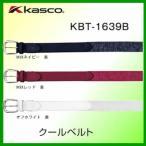 ゴルフベルト Kasco キャスコ メンズ クールベルト KBT-1639B【2016】