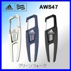 ゴルフフォーク adidas アディダス グリーンフォーク AWS47【2017継続】