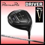 ゴルフクラブ RomaRo ロマロ Ray V レイ V ドライバー  RJ-TDカーボンシャフト【2016】