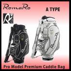 ゴルフキャディバッグ RomaRo ロマロ Pro Model Premium Caddie Bag プロモデル キャディバッグ【A Type】【2016】