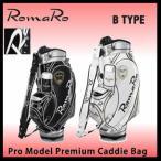 ゴルフキャディバッグ RomaRo ロマロ Pro Model Premium Caddie Bag プロモデル キャディバッグ【B Type】【2016】