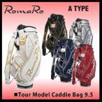 ゴルフキャディバッグ RomaRo ロマロ Tour Model Caddie Bag 9.5 ツアーモデル キャディバッグ 9.5型【A Type】【2016】