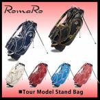 ゴルフキャディバッグ RomaRo ロマロ Tour Model Stand Bag ツアーモデル スタンドバッグ【2016】