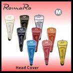 ゴルフヘッドカバー RomaRo ロマロ Head Cover ヘッドカバー M(フェアウェイウッド用)【2016】