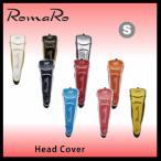 ゴルフヘッドカバー RomaRo ロマロ Head Cover ヘッドカバー S(ユーティリティ用)【2016】