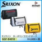 ゴルフポーチ ダンロップ SRIXON スリクソン ターポリン ラウンドポーチ GGF-B4010【2016秋冬】