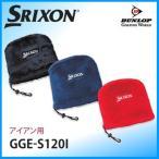 ゴルフヘッドカバー ダンロップ SRIXON スリクソン アイアンカバー GGE-S120I【2016秋冬】