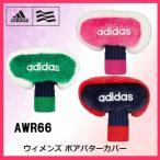 ゴルフヘッドカバー adidas アディダス ウィメンズ ボアパターカバー AWR66【2016秋冬】