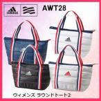 ゴルフバッグ adidas アディダス ウィメンズ パイルポーチ AWT30【2017】