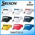 ゴルフバイザー ダンロップ SRIXON スリクソン オートフォーカス メンズ バイザー SMH7331X【2017】