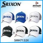 ゴルフキャップ ダンロップ SRIXON スリクソン オートフォーカス メンズ 5方型キャップ SMH7132X【2017】