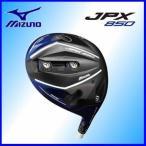 ゴルフクラブ MIZUNO ミズノ JPX 850 ドライバー Orochi マキシマイザーカーボンシャフト 5KJBB78151(在庫処分)