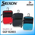 ゴルフケース ダンロップ SRIXON スリクソン マルチケース GGF-B2803【2016秋冬継続】