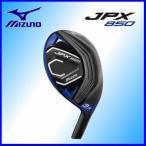 ゴルフクラブ MIZUNO ミズノ JPX 850 ユーティリティ オロチカーボンシャフト(在庫処分)