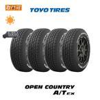 トーヨータイヤ OPEN COUNTRY A/T EX 215/70R16 100H サマータイヤ 4本セット