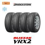 2021年製造 ブリヂストン BLIZZAK VRX2 155/65R13 73Q スタッドレスタイヤ 4本セット