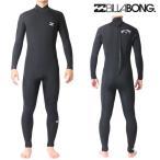ビラボン ウェットスーツ メンズ 5mm / 4mm インナーバリア フルスーツ ウエットスーツ サーフィンウェットスーツ Billabong Wetsuits