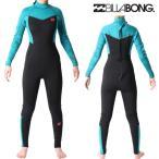 ビラボン ウェットスーツ レディース 3×2mm フルスーツ ウエットスーツ サーフィンウェットスーツ Billabong Wetsuits