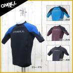 オニール ウェットスーツ メンズ 半袖タッパー/タッパ ウエットスーツ