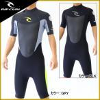 リップカール ウェットスーツ メンズ スプリング