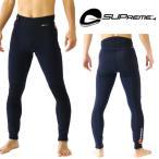 シュプリーム SUP用 ウェットスーツ メンズ ネオプレーンロングパンツ ウエットスーツ