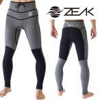 ZEAK SPORTS ジークスポーツ タフライン ウェットスーツ メンズ ロングパンツ ウエットスーツ