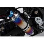 【セール特価】YZF-R3(RH07J) R-EVOヒートチタンマフラー スリップオン 政府認証 BEAMS(ビームス)