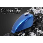 ドラッグスター400/クラシック(DRAGSTAR) スポーツスタータンクキット ガレージT&F