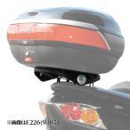 【セール特価】フォルツァ(FORZA)MF10 E226 スペシャルキャリア GIVI(ジビ)