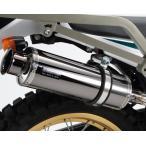 セロー250FI(SEROW)08年〜 SS300SMB(スーパーメタルブラック) SP  スリップオン 政府認証  BMS-R(ビームス)
