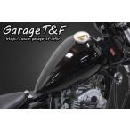 グラストラッカー/ビッグボーイ エッグタンクキット ガレージT&F