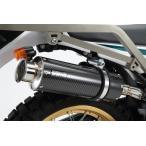 セロー250FI(SEROW)08年〜 SS300カーボン SP  スリップオン 政府認証 BMS-R(ビームス)