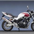 CB1300SF 14年〜 ステンレススリップオンマフラー チタン JMCA認証 YAMAMOTO(ヤマモトレーシング)
