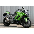 デュアルスリップオンマフラー 車検対応(ABS車対応) TRICK STAR(トリックスター) Ninja1000(ニンジャ)/ABS