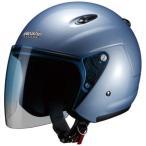 M-400 ジェットヘルメット アイスブルー フリーサイズ(57〜60cm未満) Marushin(マルシン)