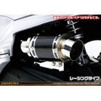 PCX125(JF56) エアクリーナーキット レーシングタイプ ブラックカーボン ASAKURA(浅倉商事)
