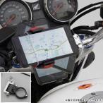 【あすつく対象】【期間限定オススメ】バイク用スマートフォンホルダーWIDE(iPhone5・6・6Plus対応)リジットタイプ iH-550D DAYTONA(デイトナ)