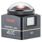 KODAK(コダック)PIXPRO アクションカメラ SP360 4K DAYTONA(デイトナ)