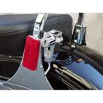 【セール特価】ヘルメットホルダー(シーシーバープレート取付) KIJIMA(キジマ)