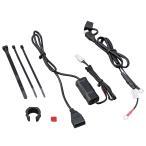 【セール特価】2.1A バイク専用電源 USB1ポート DAYTONA(デイトナ)