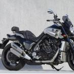 V-MAX1700(RP22J) チタンスリップオンマフラー チタン三角形 JMCA認定 YAMAMOTO(ヤマモトレーシング)