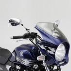 【セール特価】XJR1300(07年 5EA/5UX) ARブレーカー(ビキニカウル)塗装済みタイプ(0865) DAYTONA(デイトナ)