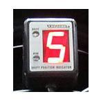 SPI-110 シフトポジションインジケーター汎用本体(12V 5〜6速車用) PROTEC(プロテック)